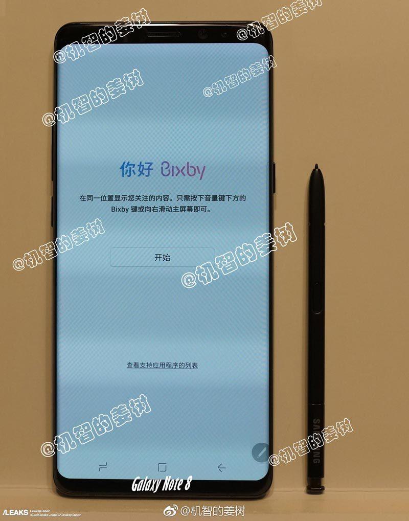 Galaxy Note 8 sẽ giống Galaxy S8 phóng to kèm S Pen?