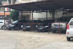 Hà Nội không nhận xe biếu tặng từ doanh nghiệp