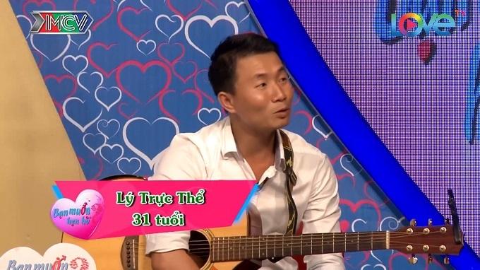 Bạn muốn hẹn hò,gia đình,Bình Phước,tình yêu,tình yêu giới trẻ,chuyện tình,Game show