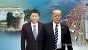 Lãnh đạo Mỹ - Trung điện đàm về Triều Tiên