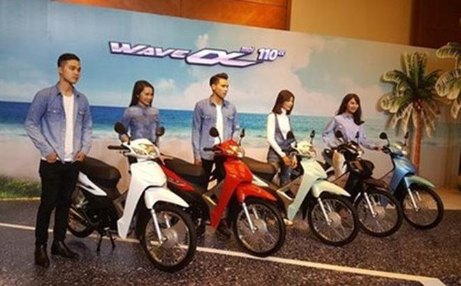 Những mẫu xe máy mới vừa ra mắt trong năm 2017