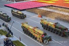 'Triều Tiên chuẩn bị diễu binh quy mô lớn'