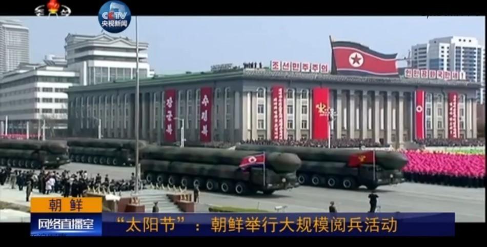 Căng thẳng trên bán đảo Triều Tiên: Ván cờ vẫn chưa kết thúc
