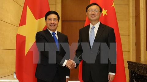 Việt-Trung, Phó Thủ tướng Phạm Bình Minh, Dương Khiết Trì, Biển Đông, đường sắt đô thị Cát Linh-Hà Đông