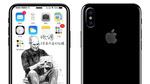 Hé lộ thiết kế chính thức của iPhone 8