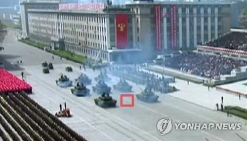 xe tăng, Triều Tiên, duyệt binh