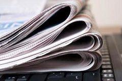 Luật tiếp cận thông tin sẽ bảo vệ quyền lợi chính đáng của công dân