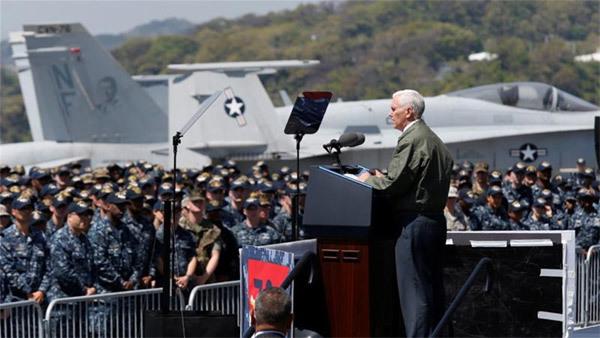 Triều Tiên, tình hình Triều Tiên, Mike Pence