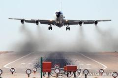 Mỹ điều máy bay trinh sát hạt nhân tới bán đảo Triều Tiên