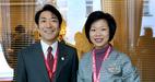 Thứ trưởng Nhật Bản từ chức sau khi thú nhận ngoại tình