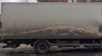 Nghệ thuật từ những chiếc xe lấm lem bụi đất