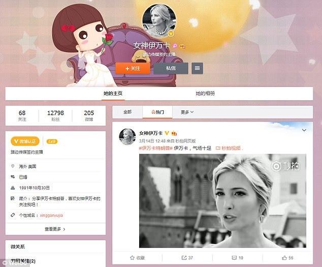 Dân mạng Trung Quốc gọi Ivanka Trump là 'nữ thần'