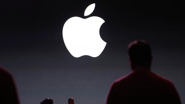 Bắc Kinh triệu tập Apple liên quan tới ứng dụng đang hái ra tiền