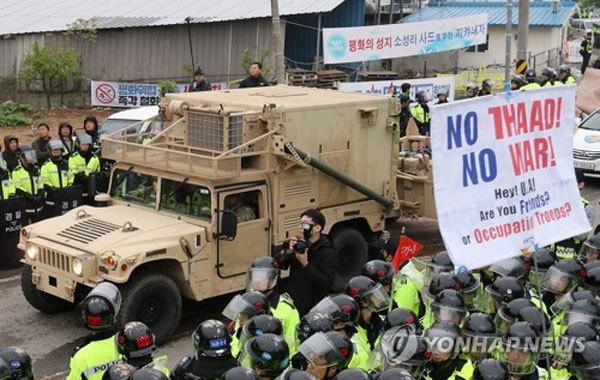 Mỹ triển khai hệ thống phòng không gây tranh cãi ở bán đảo Triều Tiên