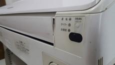 Mua điều hòa nội địa Nhật: Hàng chuẩn tiết kiệm điện?