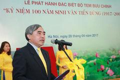 Phát hành bộ tem kỷ niệm 100 năm sinh Đại tướng Văn Tiến Dũng