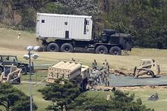 Siêu hệ thống chặn tên lửa chính thức hoạt động ở Hàn Quốc