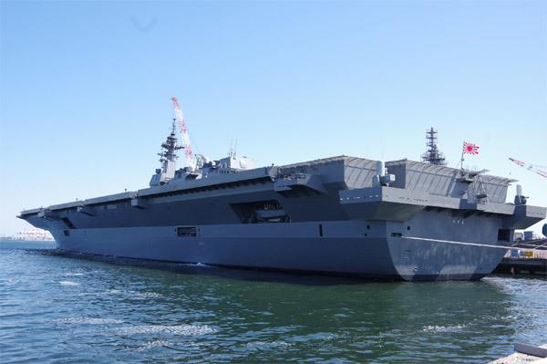 Uy lực của chiến hạm Nhật hộ tống tàu Mỹ vào khu vực