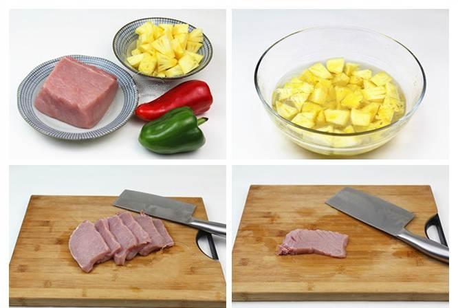 thịt lợn, món ngon từ thịt lợn, món ngon