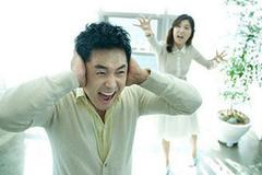 Tôi phải làm sao khi vợ quá láo?