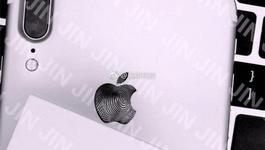 Xuất hiện hình ảnh iPhone 8 với camera kép dọc mới nhất
