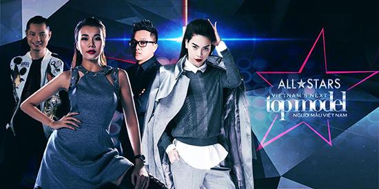 Rộ tin Hồ Ngọc Hà làm giám khảo Next Top Model