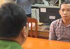 Nghi phạm cướp ngân hàng ở Trà Vinh đưa cho vợ 130 triệu đồng