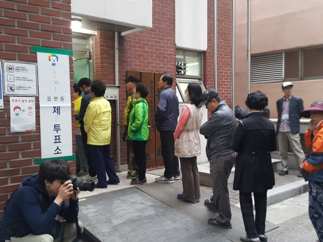 bầu cử tổng thống, tổng thống Hàn Quốc, bỏ phiếu, Moon Jae-in, Park Geun-hye