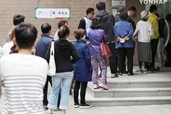 Nhiệm kỳ tân Tổng thống Hàn Quốc bắt đầu từ sáng 10/5