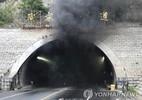Cháy xe buýt ở Trung Quốc, 10 học sinh Hàn Quốc thiệt mạng