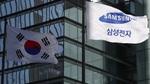 """Galaxy A5 2017 và chiến lược """"cận cao cấp"""" của Samsung"""