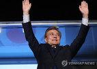 Ông Moon Jae-in đắc cử Tổng thống Hàn Quốc