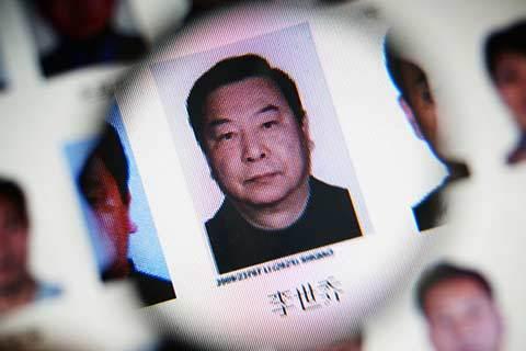 quan tham, truy nã, Trung Quốc