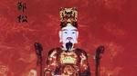 Người họ Trịnh nào được ví là Tào Tháo của Việt Nam?