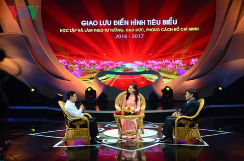 Giao lưu học tập và làm theo tư tưởng, đạo đức, phong cách Hồ Chí Minh