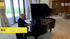 Ông Putin trổ tài chơi piano ở tư dinh của ông Tập Cận Bình