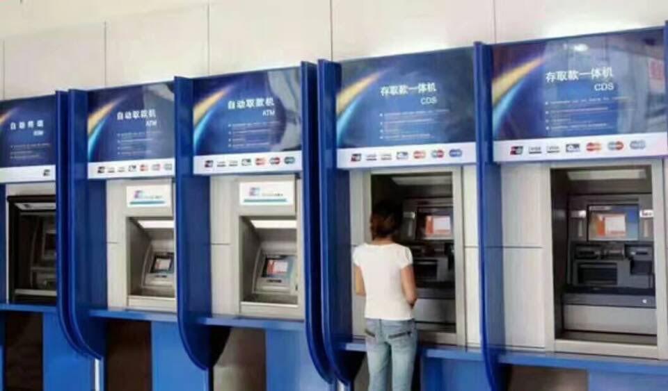 Mã độc WannaCry tấn công Trung Quốc khiến ATM, cây xăng tê liệt