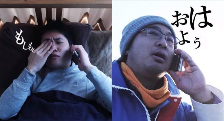 Lạ đời kiểu báo thức bằng cách nhờ ngư dân gọi điện