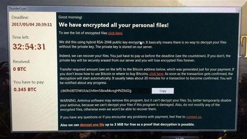 Tin tặc giải mã miễn phí cho một nạn nhân vì quá nghèo