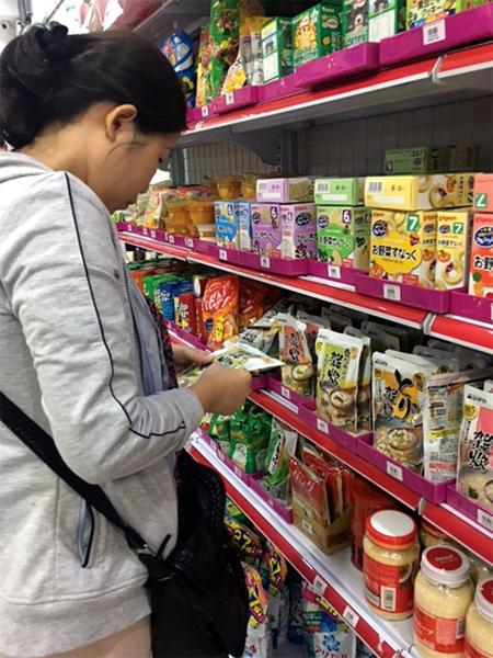 Cơn sốt săn hàng Nhật nội địa