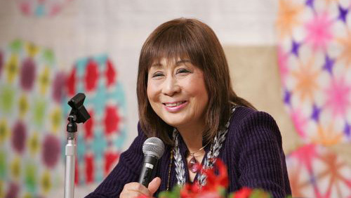 Mitsuko Shimomura, ĐH Việt Nhật
