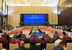 Khai mạc hội nghị lần thứ hai quan chức cao cấp APEC