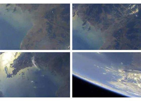 Công bố ảnh Trái đất chụp từ tên lửa Triều Tiên