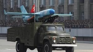 Mãnh lực của đội máy bay không người lái Triều Tiên