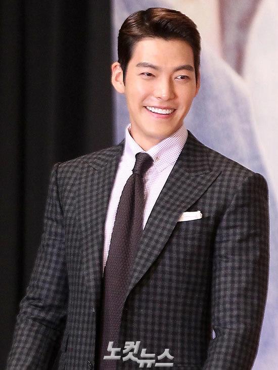 Kim Woo Bin,Người thừa kế,Shin Min Ah