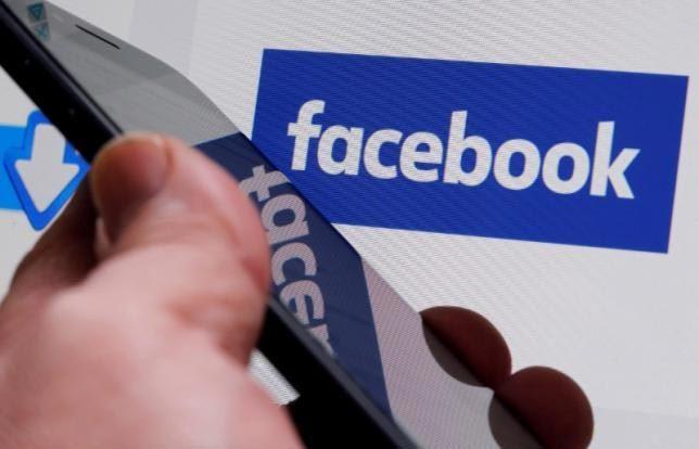 Rò rỉ tin mật về dịch vụ video trực tuyến mới của Facebook
