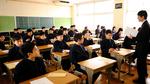 'Chóng mặt' với kỳ nghỉ hè của giáo viên Nhật