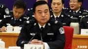Hé lộ lý do cựu sếp công an Thiên Tân lĩnh án