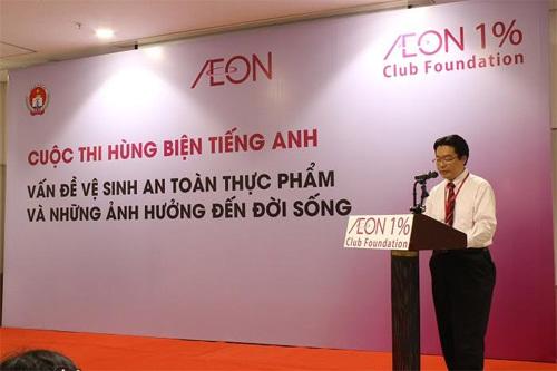 7 học sinh TP.HCM dự Nhà lãnh đạo trẻ châu Á 2017