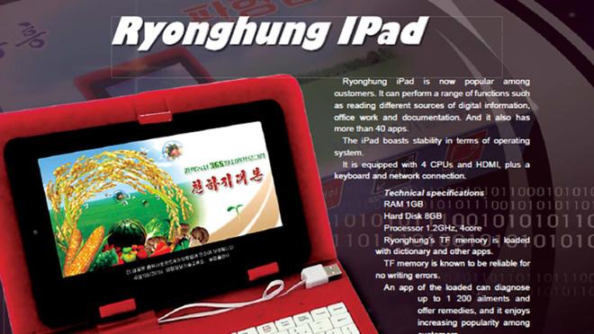 Triều Tiên bất ngờ ra mắt iPad chạy Android
